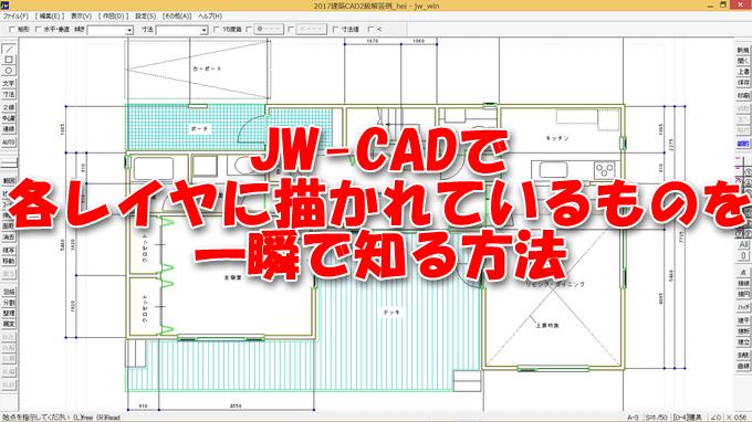 Cad jww